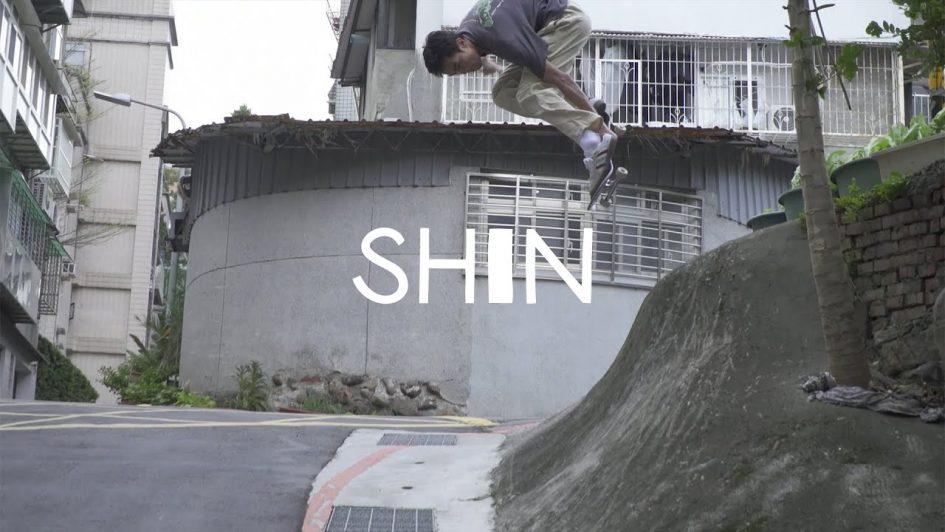 adidas Skateboarding presents /// SHIN